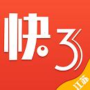 江苏快3官方版