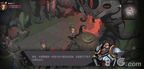 贪婪洞窟2深渊进入方法攻略