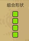 暗黑料理王黄瓜2