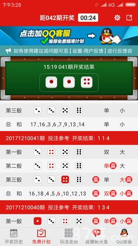 江苏快3  3