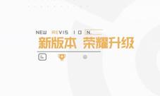 王者荣耀王者营地新版本视频 全新功能展示