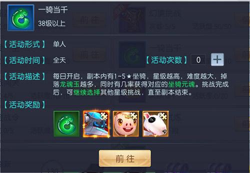 魔剑侠缘3