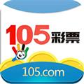 105彩票app手机版