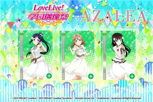 Love Live! 学园偶像祭3