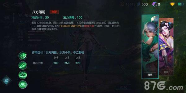 激战狂潮安琪5