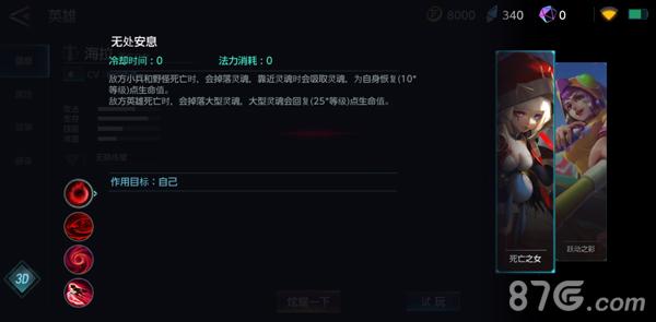 激战狂潮零9