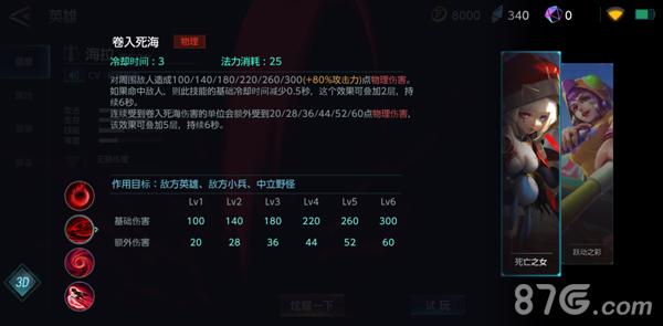 激战狂潮零10