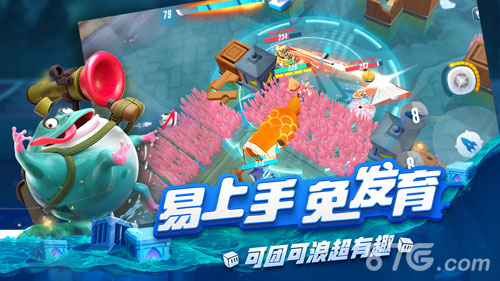 反斗海战安卓版截图3