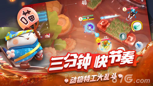 反斗海战安卓版截图2