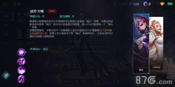 激战狂潮紫罗兰2