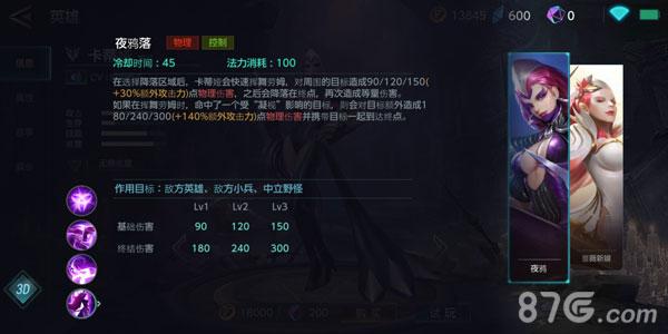 激战狂潮紫罗兰5