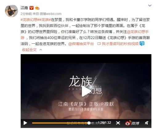 江南微博发声为游戏定名
