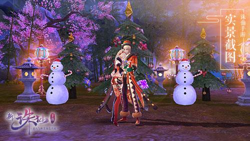 家园圣诞装扮