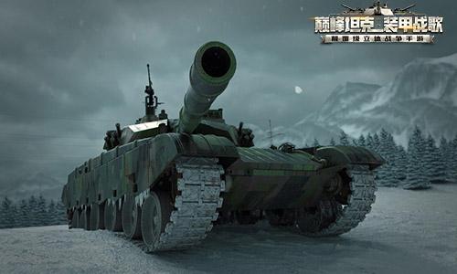《巅峰坦克》CG宣传片发布 上演陆空战争史诗!