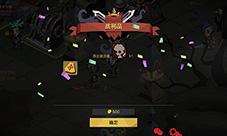 贪婪洞窟2奇遇任务怎么做 奇遇玩法攻略