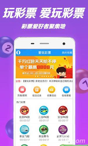 699彩票安卓版软件客户端下载安装_699彩票app最新版下载