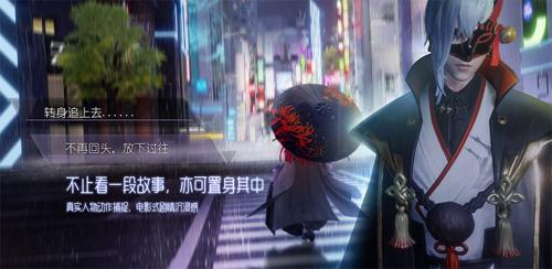 龙族幻想3