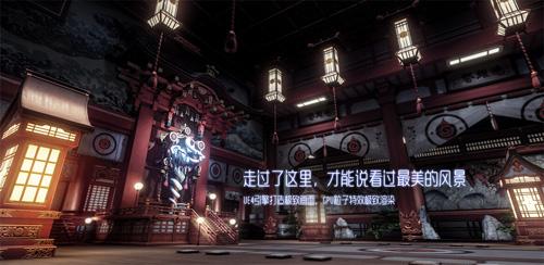 龙族幻想5