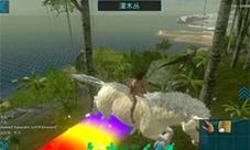 方舟生存进化独角兽驯服视频 独角兽捕抓教程视频