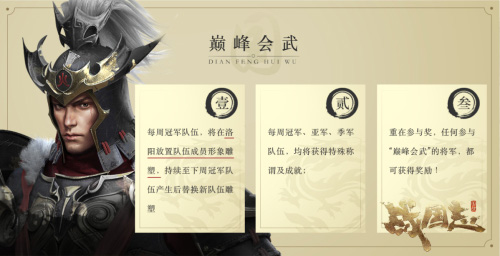 浙江十一选五开奖结果 9