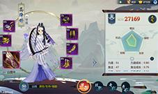 剑网3手游高绛婷怎么样 技能属性图鉴介绍