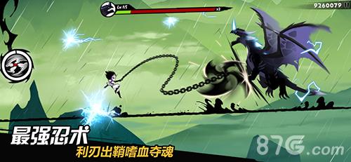 忍者必须死3oppo版截图3