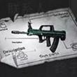 95式突擊步槍