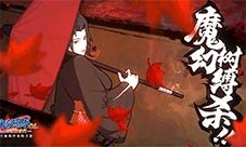 火影忍者OL手游红和服怎么样 和服红技能图鉴
