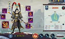 剑网3手游李承恩怎么样 技能属性介绍介绍