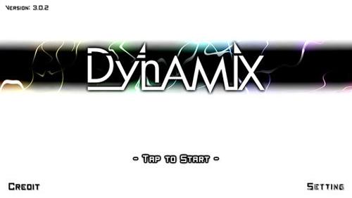 dynamix安卓版截图1