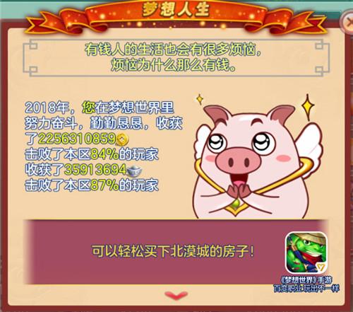 彩天下平台网址 2