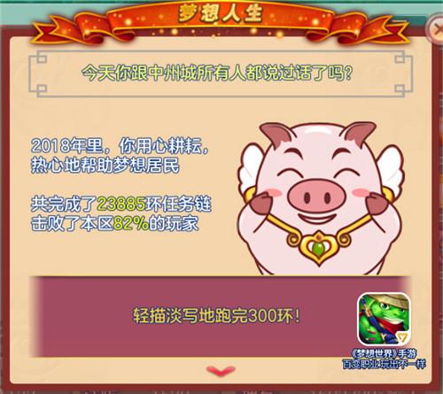 彩天下平台网址 5