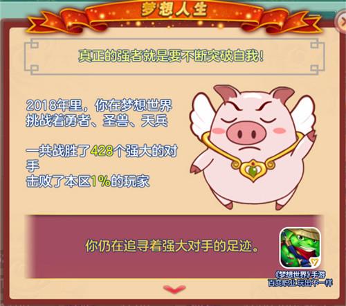 彩天下平台网址 6