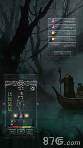 地下城堡2:黑暗觉醒截图3