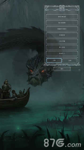 地下城堡2:黑暗觉醒截图4