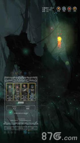 地下城堡2:黑暗觉醒截图5