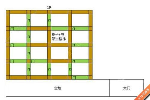 明日之后房子设计图纸建造步骤1