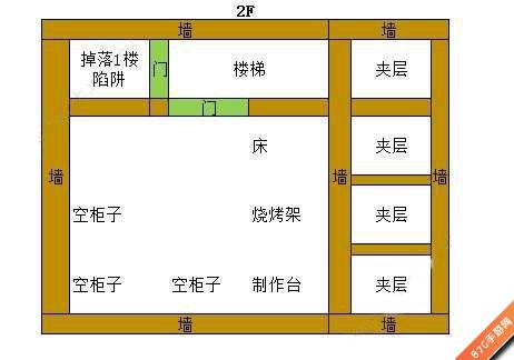 明日之后房子设计图纸建造步骤3