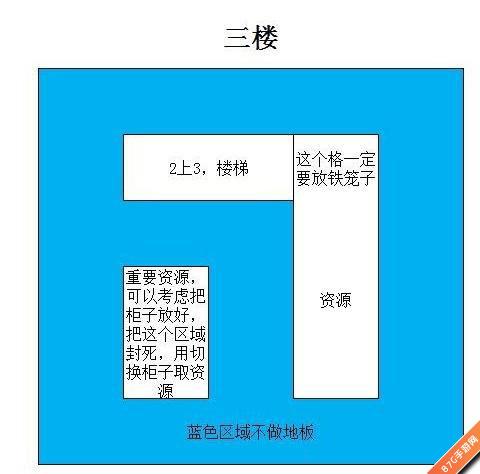 明日之后房子设计图纸建造步骤6