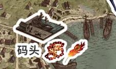 FGO码头自由本