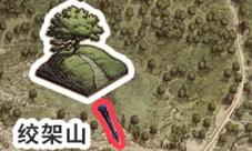 FGO加罗丘陵自由本