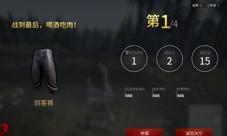 武侠乂手游游戏截图 超清实测截图一览
