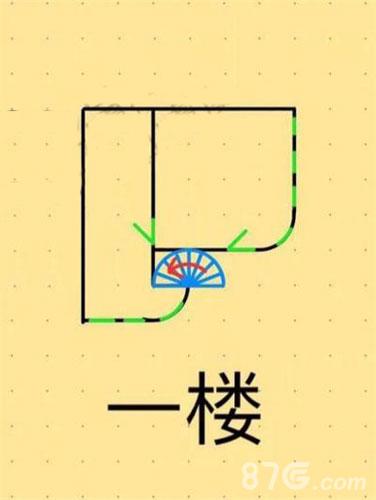 明日之后六级庄园设计图2