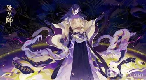 阴阳师式神排名1