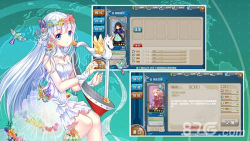 战舰少女R百度版截图2