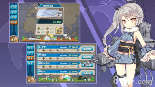 战舰少女R百度版截图3