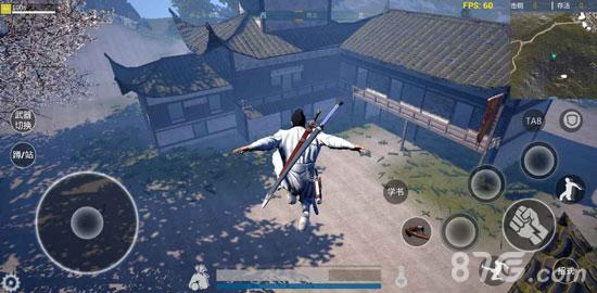 武侠乂手游1月24日首次删档测试1