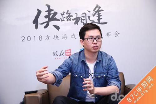 武侠乂制作人祝觉采访4