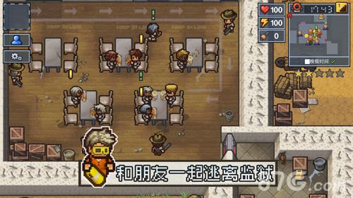 逃脱者2中文版截图1