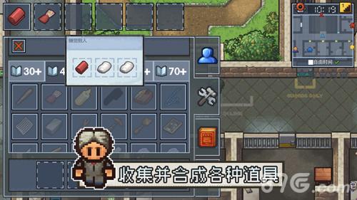 逃脱者2中文版截图3